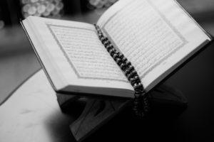 Prière avant un examen | Islam | Student Academy